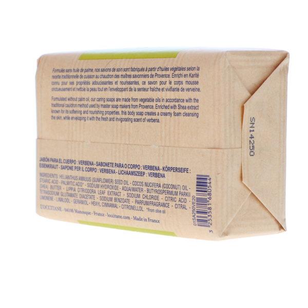 L'Occitane Extra-Gentle Verbena Soap 8.8 oz
